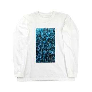 masato 5 Long sleeve T-shirts
