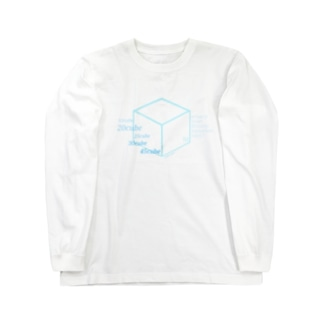 Cube cute Long sleeve T-shirts