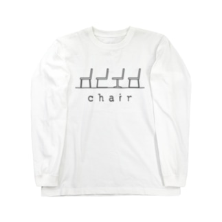 hitokoto-kotoba_chair Long sleeve T-shirts