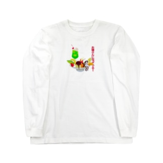 なつのおもひで Long sleeve T-shirts