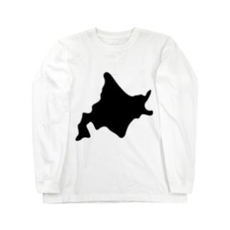 試される大地 Long sleeve T-shirts