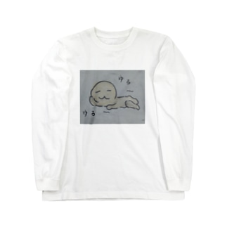 ゆるゆるくん Long sleeve T-shirts