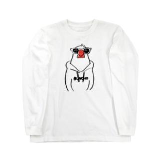 フーディ文鳥WHITE Long sleeve T-shirts