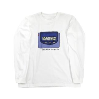 さかなとぶよ Long sleeve T-shirts
