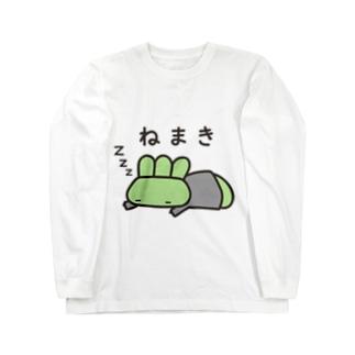 ねまきやくそう Long sleeve T-shirts