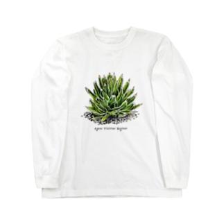 Agave Victriae Reginae Long sleeve T-shirts