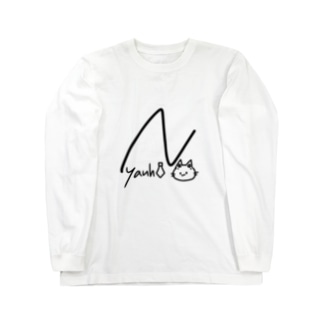 サインにゃんひー Long sleeve T-shirts