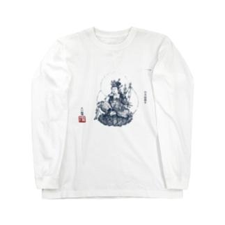 観音菩薩 Long sleeve T-shirts