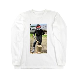 山賊のおばさん Long sleeve T-shirts