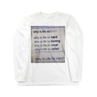 疲れたら寝ろ。 Long sleeve T-shirts
