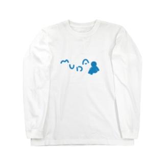 ヘリウムくんシンプル Long sleeve T-shirts