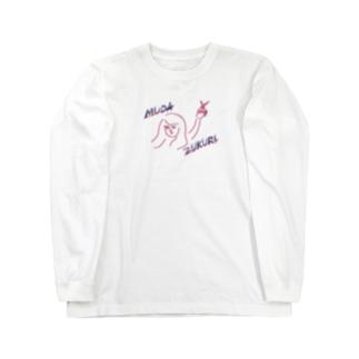 ハサミ女 Long sleeve T-shirts