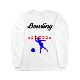 ボウリング(Bowling) Long sleeve T-shirts