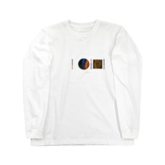 「AWAI KO I」SUZURI限定アイテム / 003 (文字柄アリ) Long sleeve T-shirts