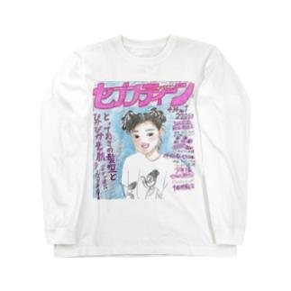 セブンなティーン Long sleeve T-shirts