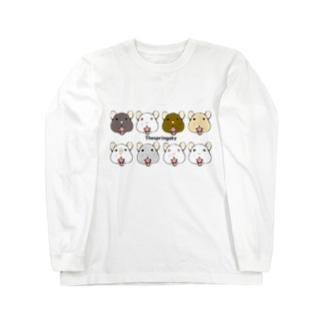 おねずがいっぱい1 Long sleeve T-shirts