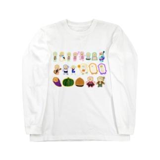 犬丸くん オールスターず Long sleeve T-shirts