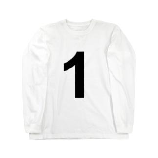 シンプル 数字 【1】 Long sleeve T-shirts