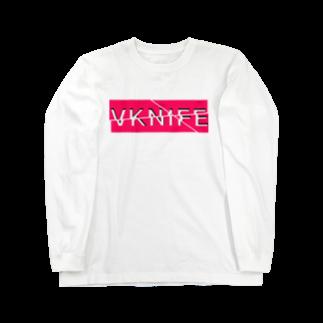 バーチャル打刃物店のスパスパ Long sleeve T-shirts