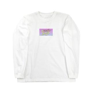 【極】wint²er boy Long sleeve T-shirts