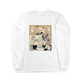 オープンブレインコネクテッドオール Long sleeve T-shirts