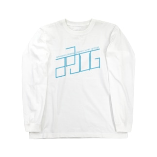 aajug (single) Long sleeve T-shirts