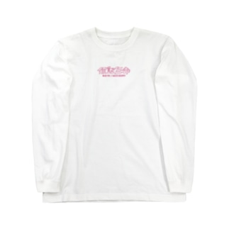 保証生命BBYA Long sleeve T-shirts