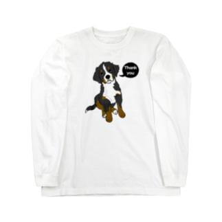 バーニーズマウンテンドッグ Long sleeve T-shirts