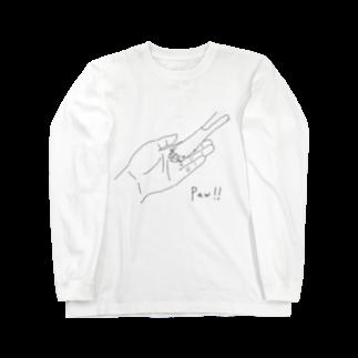 呪元ミサ恐怖の店のいぬの前足 Long sleeve T-shirts