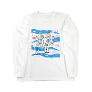 アドドローン飛行隊 Long sleeve T-shirts