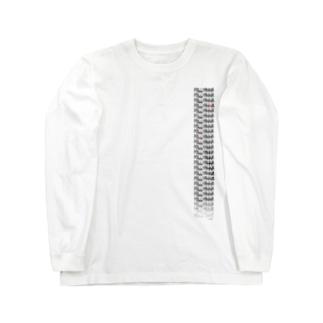 Pollyanna pluralism Long sleeve T-shirts