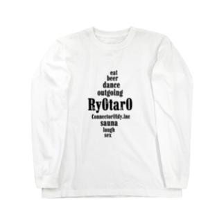Ry0tar0_white Long sleeve T-shirts