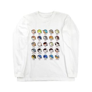 日本の小鳥 Long sleeve T-shirts