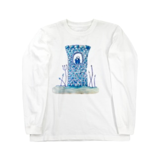 砂上の楼閣 Long sleeve T-shirts