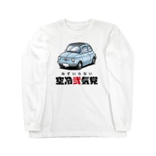 空冷弐気党_ライトブルーチンク Long sleeve T-shirts