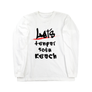 wlmのLet's Reach! Long sleeve T-shirts