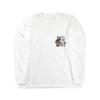 家が好きすぎる Long sleeve T-shirts