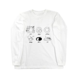 ナンの作り方 Long sleeve T-shirts