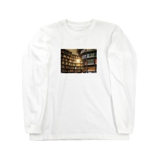 the books Long sleeve T-shirts