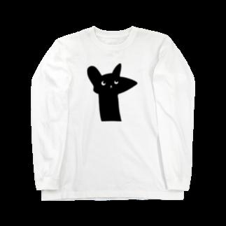 はるはらのラッキー猫 Long sleeve T-shirts