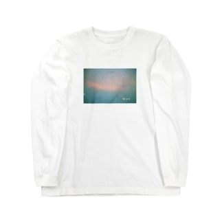 へいこうかんかくの水色とピンクの夕焼け Long sleeve T-shirts