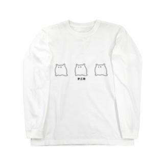 ナニカ三連 Long sleeve T-shirts