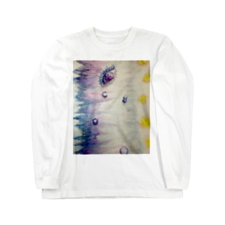 私は水になって Long sleeve T-shirts