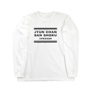 LETTERS - JYUN CHAN Long sleeve T-shirts