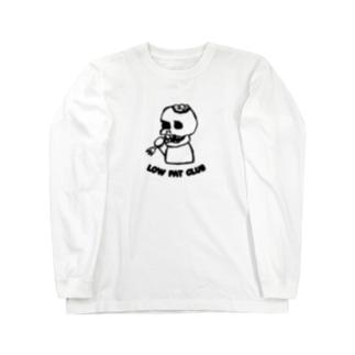 Brain Skull Man Long sleeve T-shirts