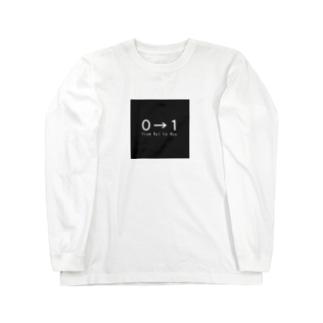 0→1ロゴ Long sleeve T-shirts