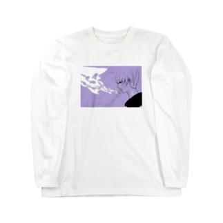 未練 Long sleeve T-shirts
