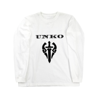 the brand name. Long sleeve T-shirts