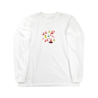 もりもり三角コーン Long sleeve T-shirts