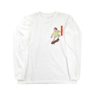 ukiyo-e skater EDO Long sleeve T-shirts